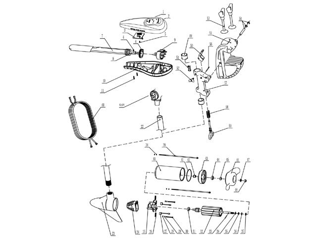 elektrische buitenboordmotor